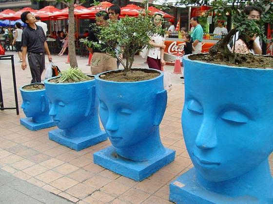 办环保装置雕塑展